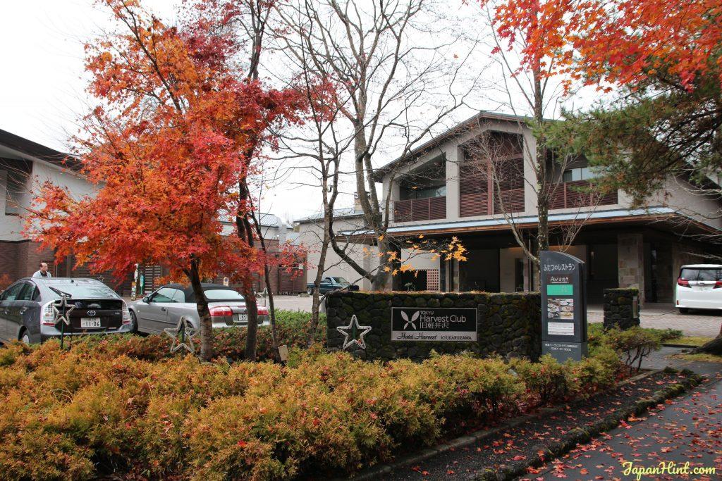 Hotel Harvest Kyu Karuizawa