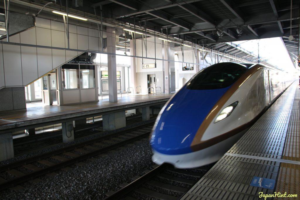 Karuizawa Shinkansen