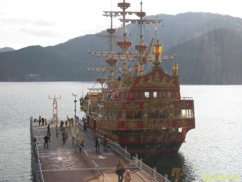 蘆之湖海盜船